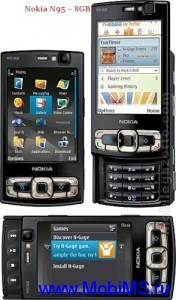 Прошивка для Nokia N95 8Gb SW RM-320 v35.0.001