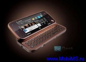 Прошивка для Nokia N97mini SW RM-555 v30.0.004