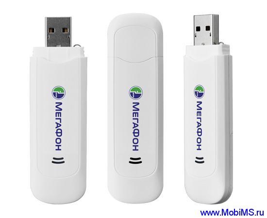 3G USB-модем Huawei E1550 HSDPA USB Stick (подборка прошивок)