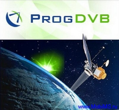 ProgDVB Professional Edition Edition 6.73.3 Final x86