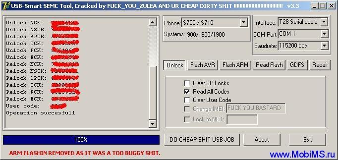 SEMCTOOLv3.3 Crax0red -прошивка (обновление прошивки), разблокировка, imei ...