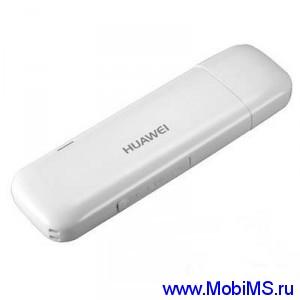 Универсальный модем HUAWEI 3G 3.17.00.00