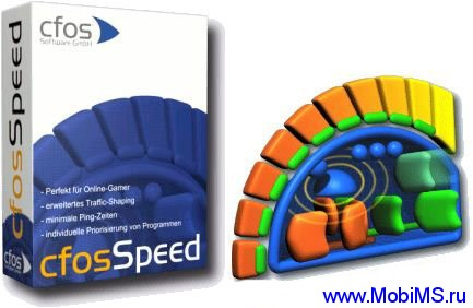 cFosSpeed 6.61 Build 1899 Beta