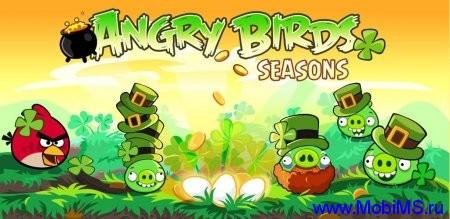 Игра Angry Birds Happy St. Patrick's Day - очередное обновление для android