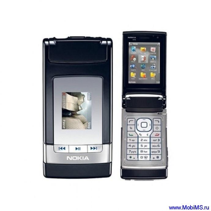 Прошивка для Nokia N76 SW RM-135 v31.0.014