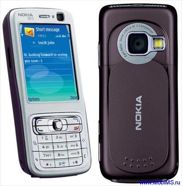 Прошивка для Nokia N73 SW RM-133 v4.0839.42.0.1