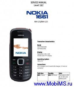 Service manual Level 1&2 для Nokia 1661 RH-121  RH-122