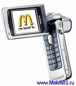 Прошивка для Nokia N90 SW RM-42 v5.0607.7.3