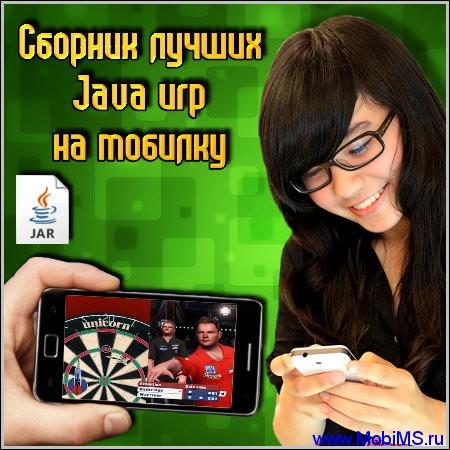 Сборник лучших Java игр на мобилку