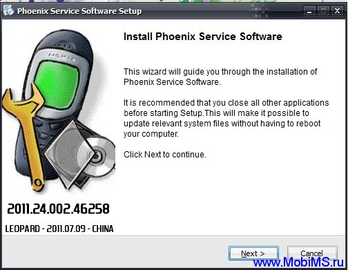 Phoenix Service Software 2011.24.002.46258 Cracked