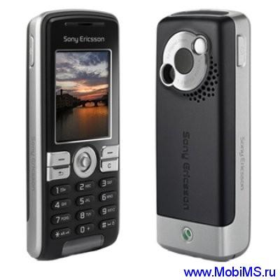 Прошивка для Sony Ericsson K510 R4EA03 CID 50 RED