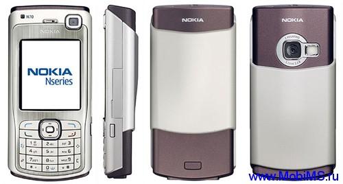 Прошивка для Nokia N70 RM-84 dp_v13.0 sw_5.0737.3.0.1_euro