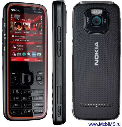 Прошивка для Nokia 5630 SW RM-431 v013.009