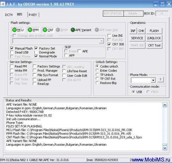 JAFSetup 1.98.62 + OGM JAF PKEY Emulator v 5 + JAF Rebuild 2.0