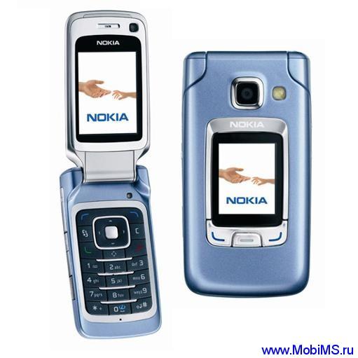 Прошивка для Nokia 6290 RM-176 EMEA 4.21