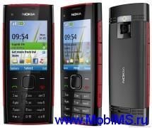 Прошивка для Nokia X2 SW RM-618 v8.25
