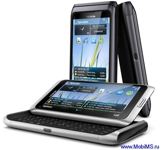 Прошивка для Nokia E7 SW RM-626 v025.007