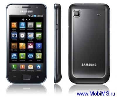 Прошивка для Samsung I9003 Galaxy SL - I9003XXKPM_XXKPM_SERKPM