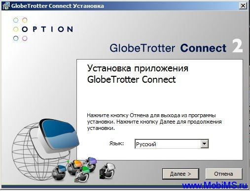GlobeTrotter Connect 2