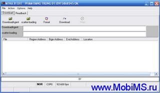FREE MTK Flash Tool v6.1.8