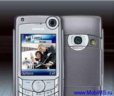 Прошивка для Nokia 6680 SW RM-36 v5.050.440