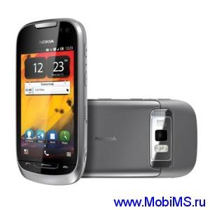 Прошивка для Nokia 701 SW RM-774 v111.020.0307