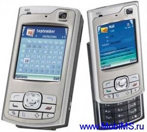 Прошивка для Nokia N80 SW RM-92 v5.0725.0.1