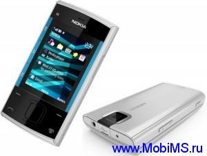 Прошивка для Nokia X3 SW RM-540 v08.50