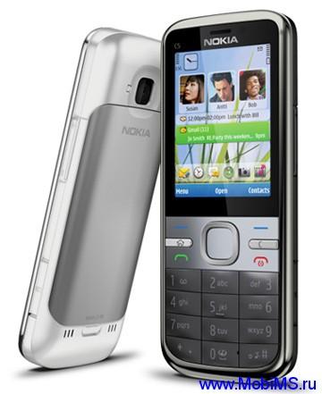 Прошивка для Nokia C5 SW RM-645 v071.005