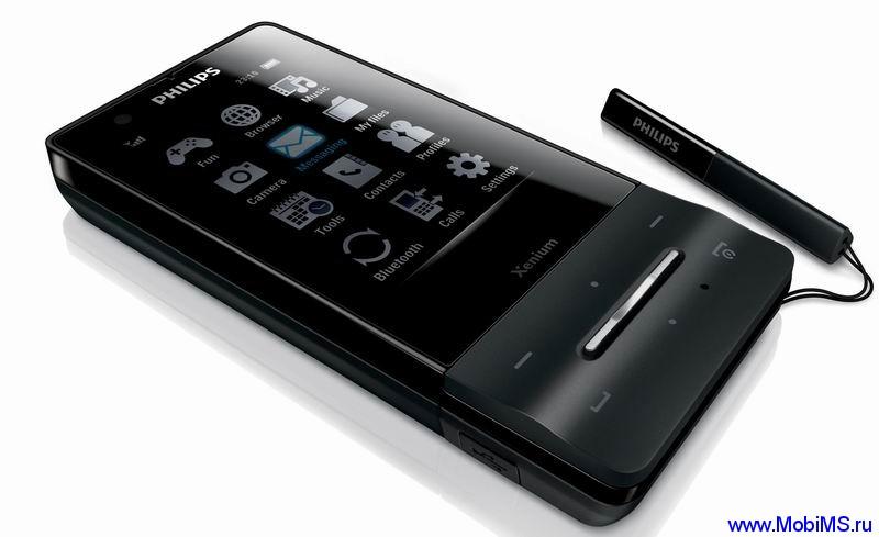 Прошивки для Philips xenium X550