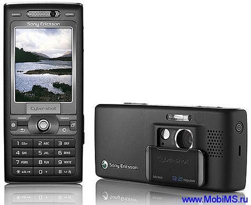 Прошивка для Sony Ericsson K800i
