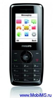 Прошивка для Philips Xenium X100