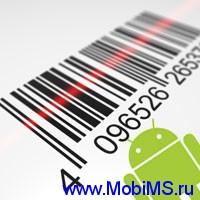 Barcode Scanner – сканер QR кодов, а также штрихкодов для android