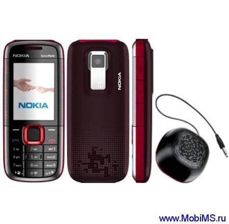 Прошивка для Nokia 5130 XpressMusic RM-495 07.95.mcusw