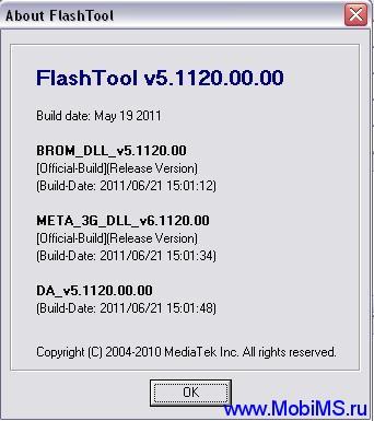 Новая версия программы FlashTool v5.1124.00