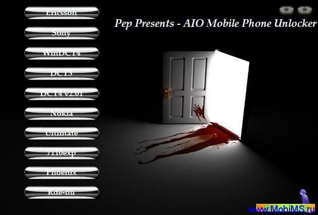 AIO Mobile Phone Unlocking aio