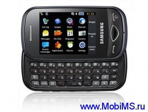 Прошивка для Samsung B3410 CorbyPlus - B3410XEJC3