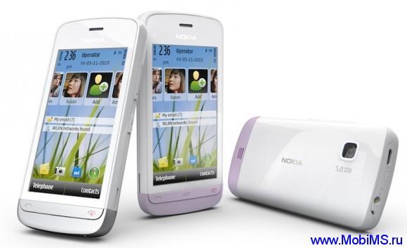 Прошивка для Nokia C5-03 SW RM-697 v20.0.024