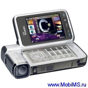 Прошивка для Nokia N93i SW RM-156 v30.0.013