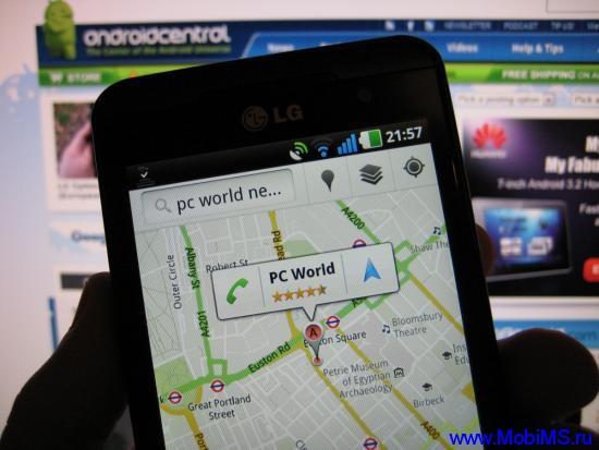 Google Maps v5.9.0 для Android