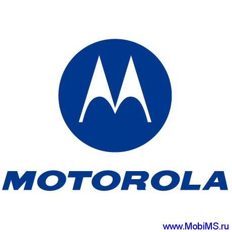 Схемы, Мануалы, Солюшены для Motorola