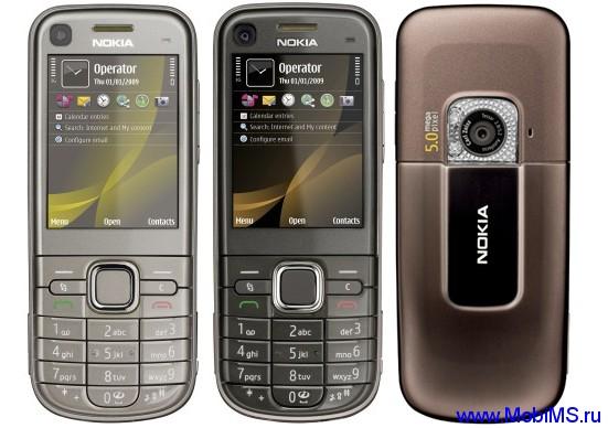 Прошивка для Nokia 6720c SW RM-424 v032.001
