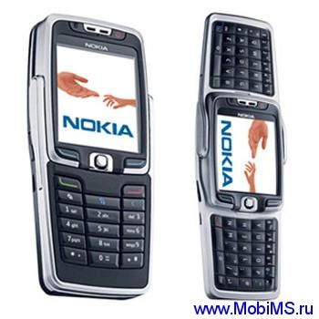 Прошивка для Nokia E70 SW RM-10 v3.0633.09.04