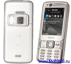 Прошивка для Nokia N82 SW RM-313 v35.0.002