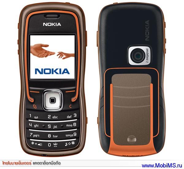 Прошивка для Nokia 5500 SW RM-86 v04.60