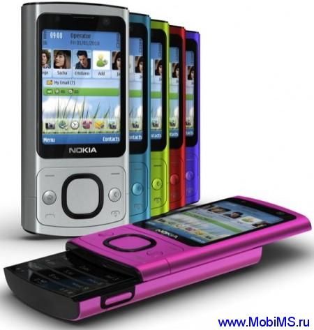 Прошивка для Nokia 6700s SW RM-576 v071.004