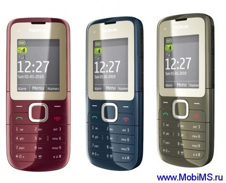 Прошивка для Nokia C2-00 SW RM-704 v03.82