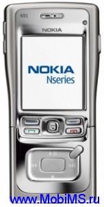 Прошивка для Nokia N91 SW RM-43 v3.10.023