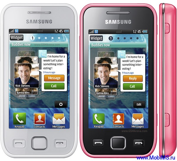 Прошивка для Samsung S5750 Wave 575 - S5750EXXKF2_OXAKB1