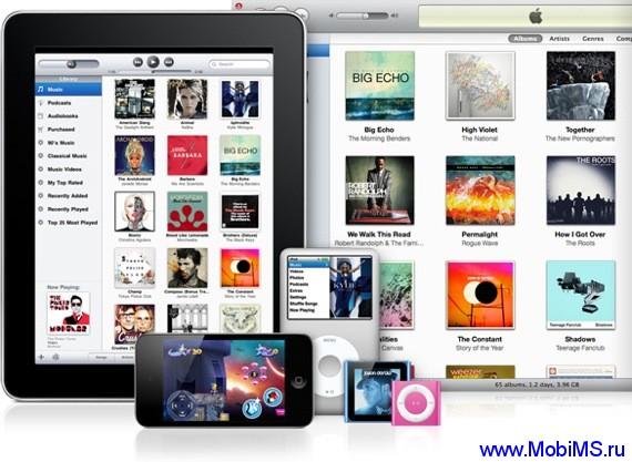 iTunes 10.5.1.42